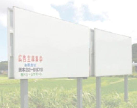 rental signage